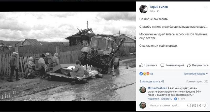 Как создаются байки об ужасе в России