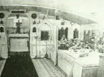 Нижний храм