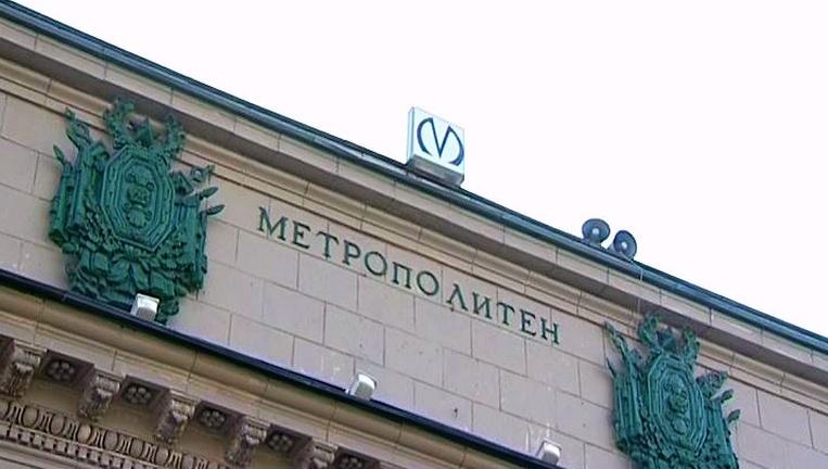 В Петербурге закрыли все станции метро после взрыва, от которого пострадали 50 человек