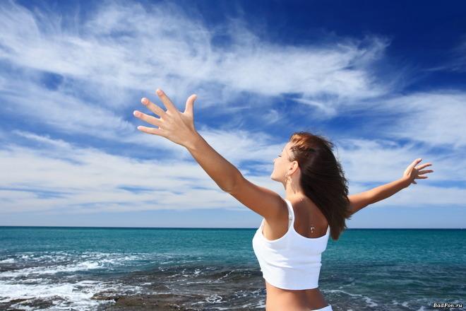 Способы, которые помогут почувствовать себя живой