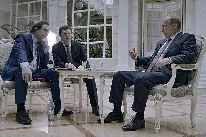 Владимир Путин - Оливеру Стоуну: Вас не били еще? За этот фильм вам достанется