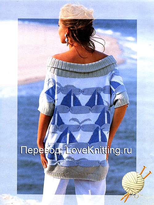 Пуловер с парусниками