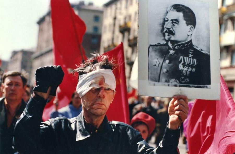 Я за СССР