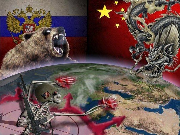 Хитрый план и Китай