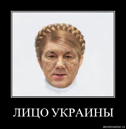 Донецк – чемодан, вокзал, бандерштат