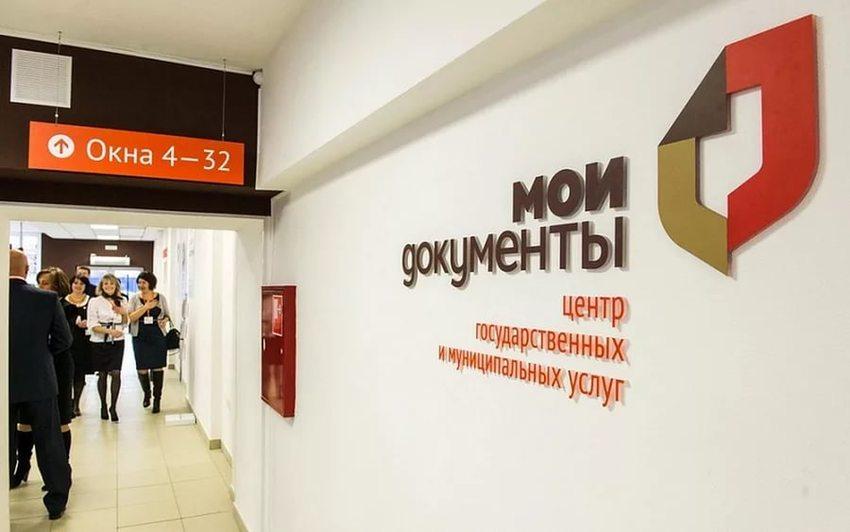 Персональные данные россиян под угрозой