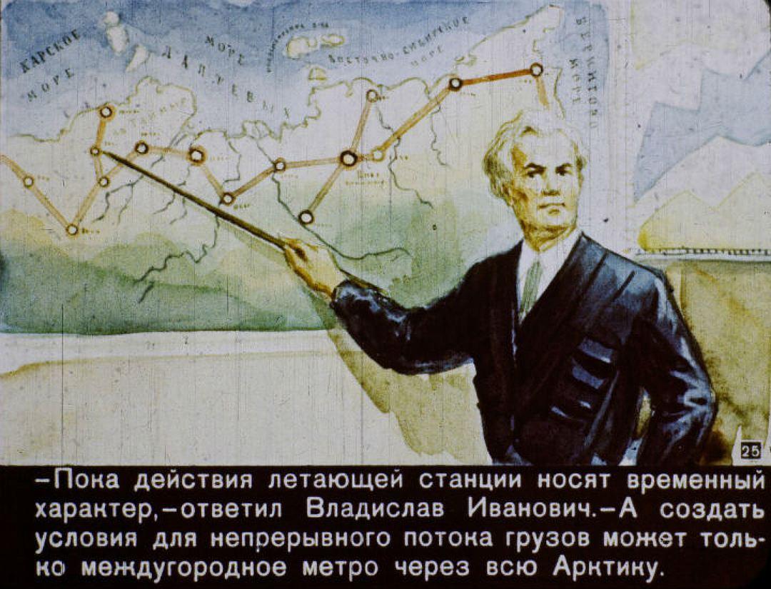Междугороднее метро не помешало бы и России. Фото: vk.com/id2118125.