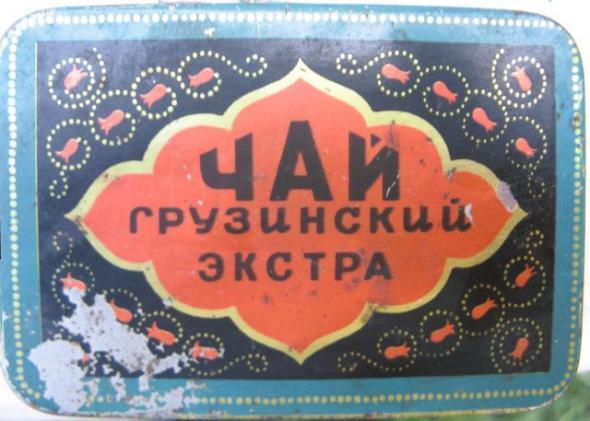 Чай в СССР
