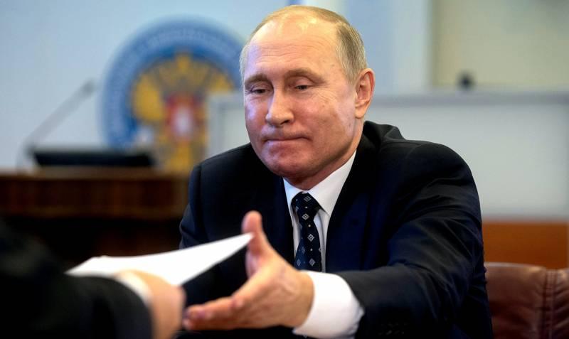 Украина намерена сорвать выборы президента России