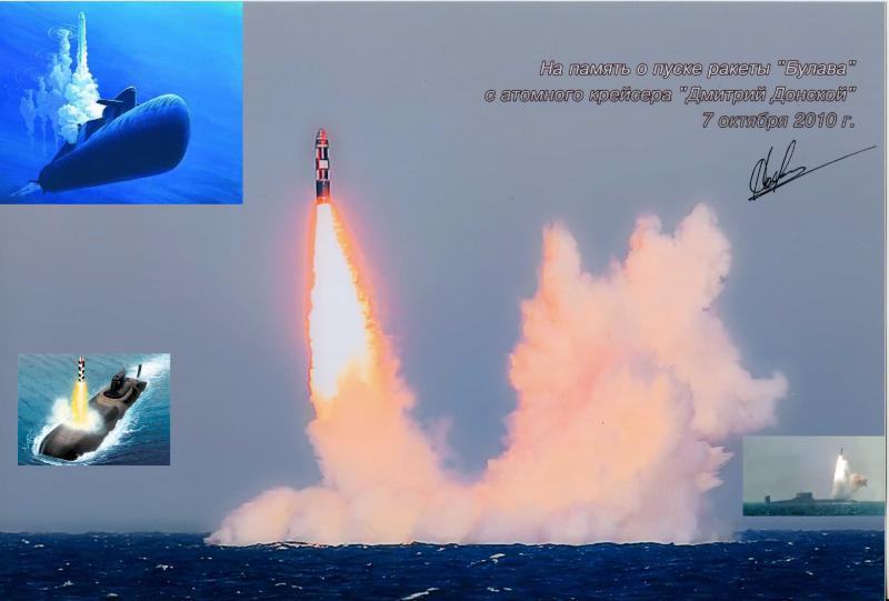 Системы подводного старта: как попасть из-под воды на орбиту или в космос?