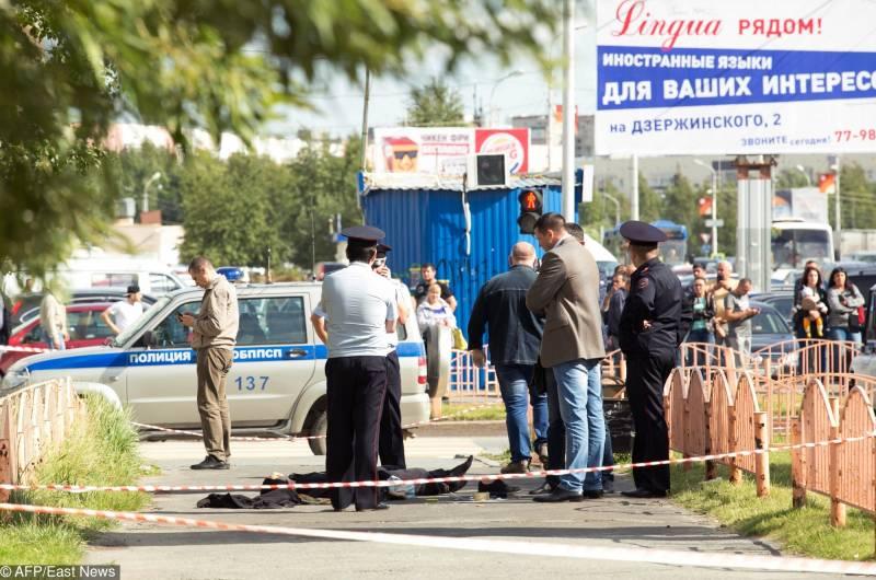 СМИ: нападение в Сургуте осуществил игиловец