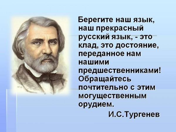 РАССВЕТ  РОССИИ ЕСТЬ  РАССВЕТ   ВСЕГО  МИРА!!!
