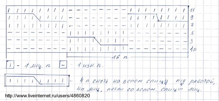 29df15f0 (700x322, 155Kb)