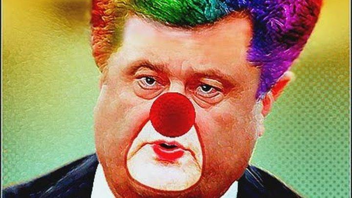 Донецк – желто-голубой замкнутый круг