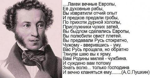 """Наша история:   """"НЕИЗВЕСТНЫЙ ПУШКИН"""""""