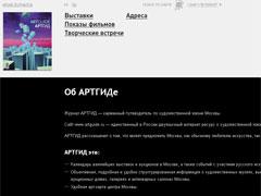 Издатель российского сайта о…
