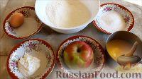 Фото приготовления рецепта: Яблочное печенье - шаг №1