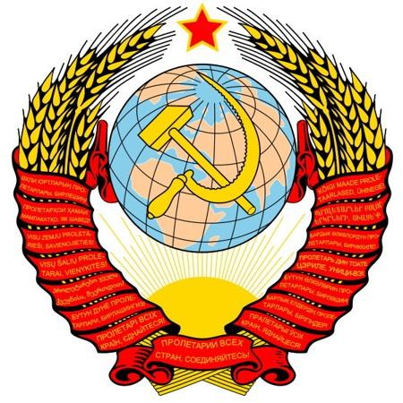 Гербы республик СССР Было и стало