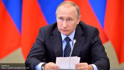 Генеральская уборка: Путин приступил к реализации четвертого этапа своего плана