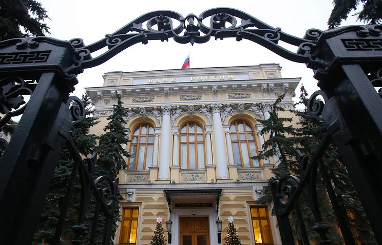 Банк России понизил ключевую ставку до 9% с 9,25%