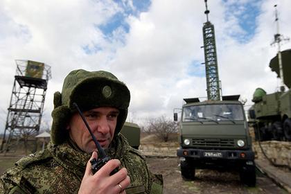 Украинские пограничники заподозрили Россию в подготовке к наступлению из Крыма