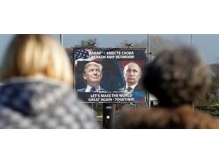 Уступки Трампа и советы дядюшки Киссинджера