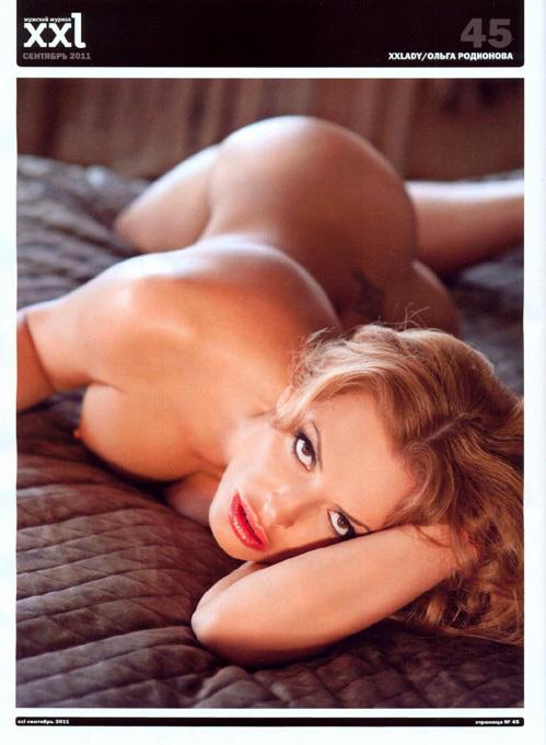 порно фото родионова ольга