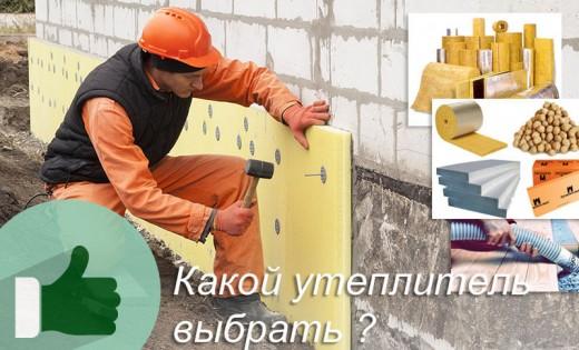 Летний ремонтно-строительный сезон можно считать открытым