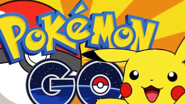 Как игра Pokemon Go меняет мир?