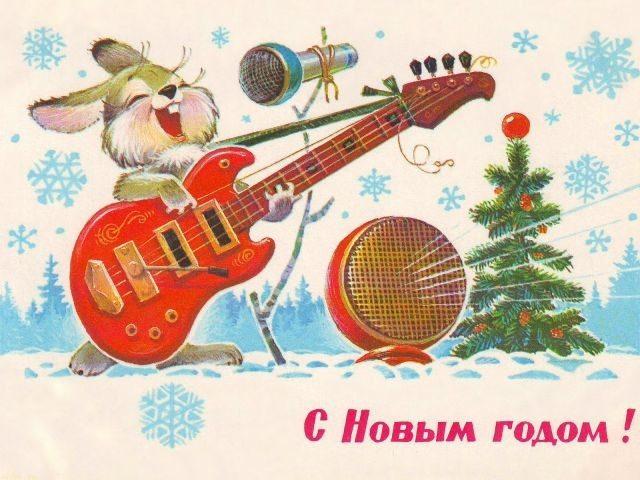 Подборка новогодних открыток