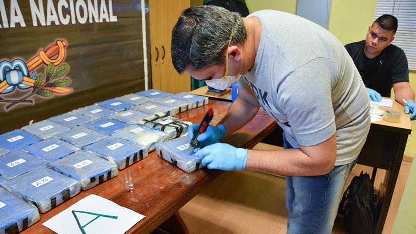 «Сотрудники ФСБ приезжали трижды»: в МВД Аргентины и посольстве России сообщили подробности кокаинового дела