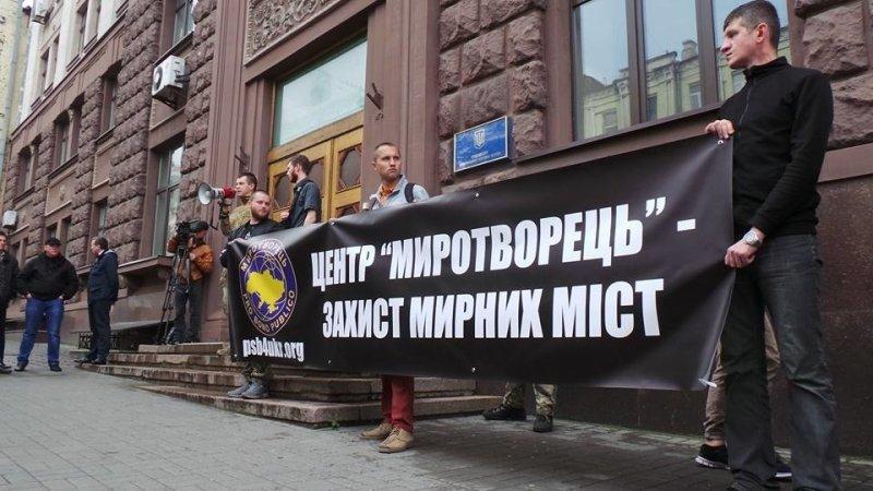 """""""Русские, пошли вон!"""" - На Украине хотят запретить визиты «москалей»"""