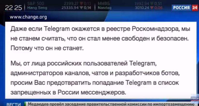 Ежедневная подборка новостей и политический обзор в программе Вести в 22:00 с Алексеем Казаковым от 16.05.2017