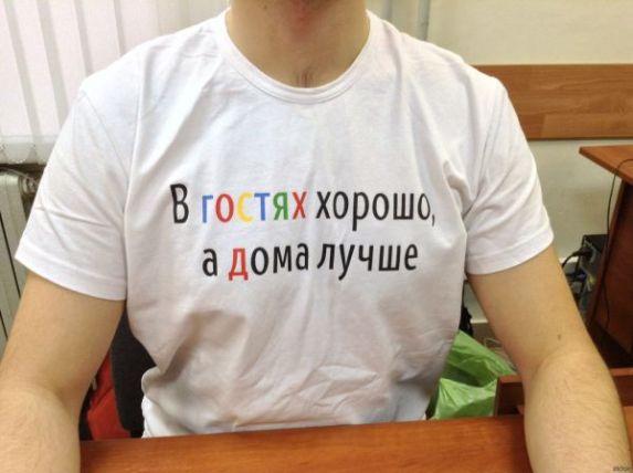 IT футболка с русским акцентом