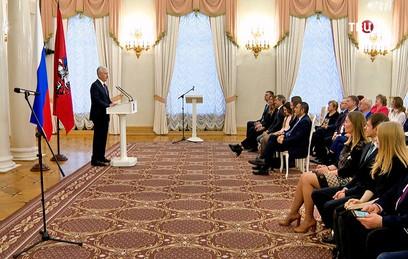 Собянин вручил премии в области журналистики