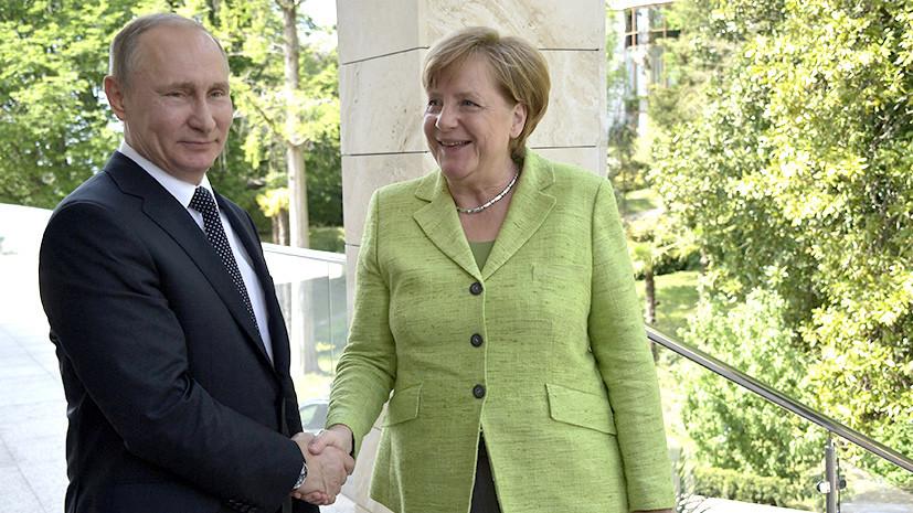 Блокада Донбасса, санкции и Асад: о чём говорили Путин и Меркель в Сочи