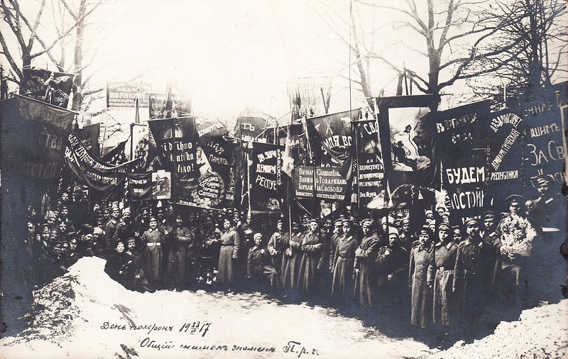 23 марта 1917. Похороны жертв революции.