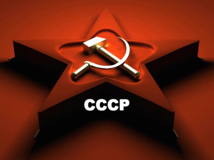 Убыль населения СССР в 1941-…