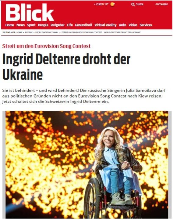Украине пригрозили отлучением от Евровидения
