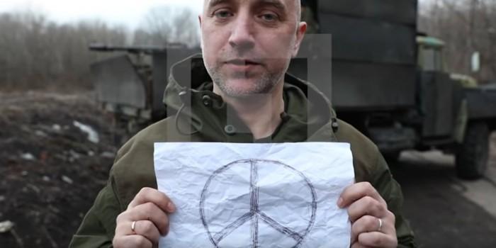 """""""Я тоже за мир. Огонь!"""": появилось видео """"мирной акции"""" Прилепина на Донбассе"""