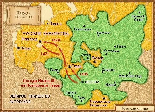 ИВАН III. КАК ВЕЖЛИВЫЕ ЛЮДИ 15-ГО ВЕКА ВОССТАНАВЛИВАЛИ ГОСУДАРСТВО РОССИЙСКОЕ