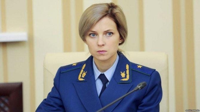 Поклонская поставила на место украинских марионеток, мечтающих о Крыме