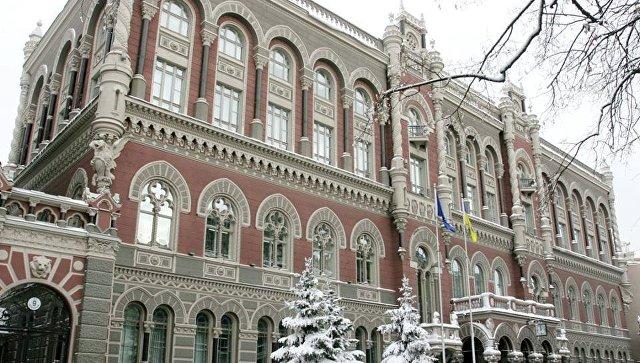 Нацбанк Украины попросил защ…