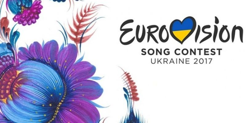 Конкурс Евровидение-2017 на Украине: денег нет, но вы держитесь
