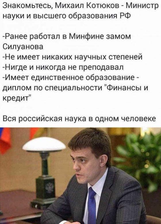 КАДРЫ РЕШАЮТ УСЁ!