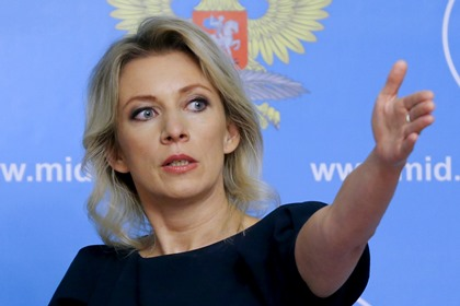Захарова прокомментировала обвинения главы МИ-5 в адрес России