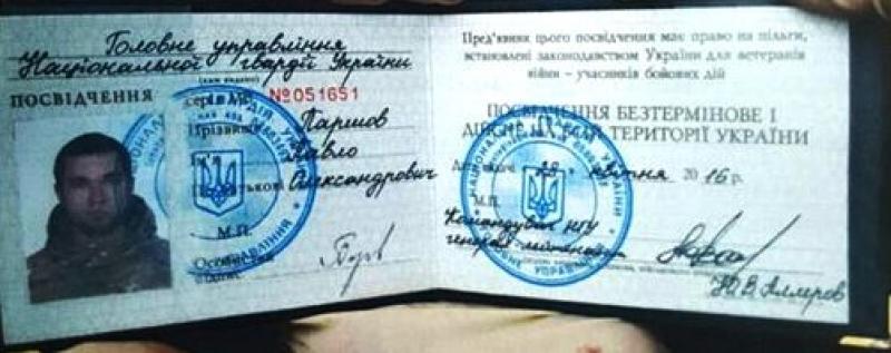 В СБУ признались, что не располагают доказательствами связи убийцы Вороненкова с российскими спецслужбами