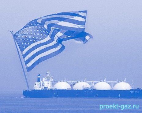 """США """"вынуждены"""" будут добывать больше газа"""