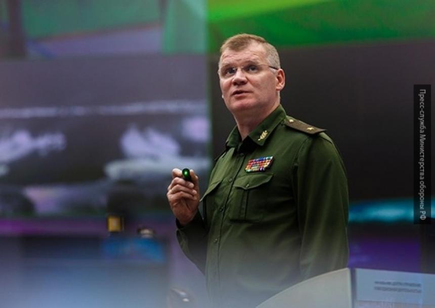 В Минобороны РФ объяснили, как боевики ИГИЛ прорвались в сирийскую Пальмиру