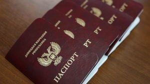 В ЕС отказались признавать паспорта ДНР и ЛНР